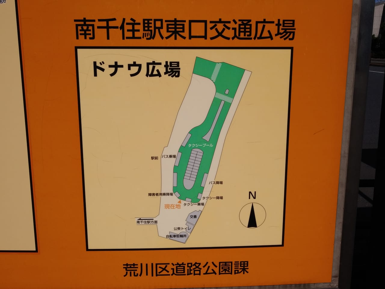 ドナウ広場の案内図