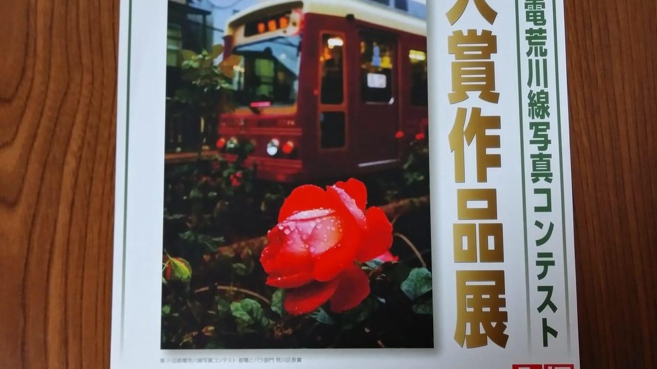 入賞作品展のポスター