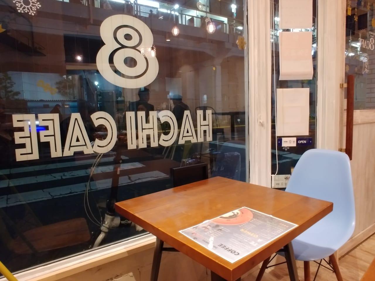 8cafeの中