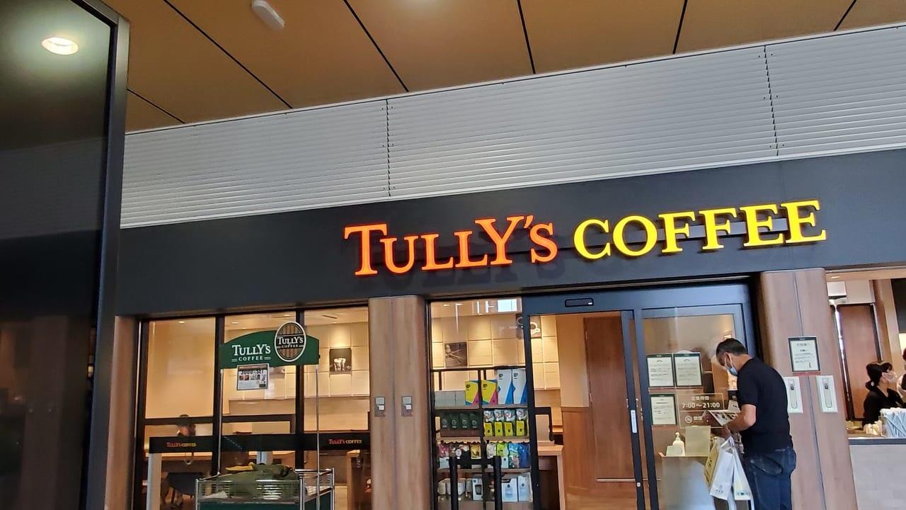 タリーズコーヒー京成日暮里駅店
